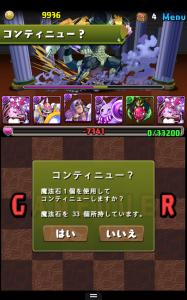 Screenshot_2014-01-05-14-04-10