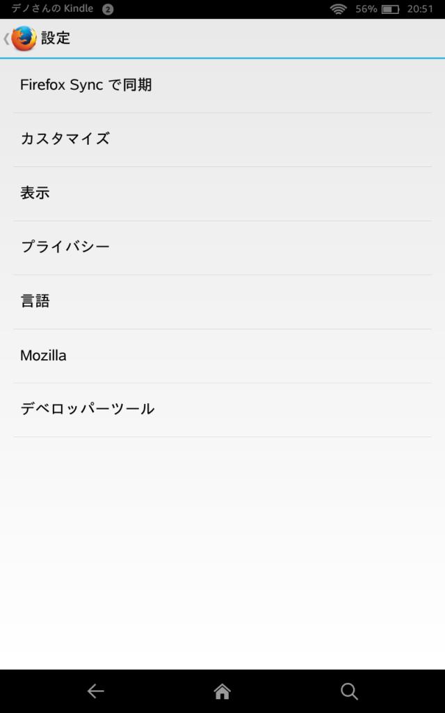 tmp_480-Screenshot_2014-12-15-20-51-391698570276