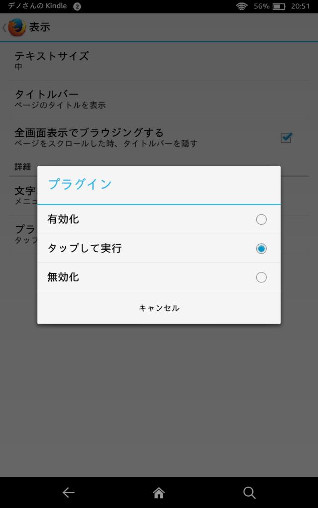 tmp_480-Screenshot_2014-12-15-20-51-481082544011